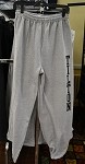 Gray Sweatpants with Elastic Cuffs